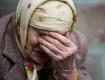 В Украине изменится начисление пенсий, но не в пользу пенсионеров