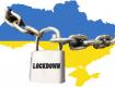 Локдаун по-украински: Что будет работать и что могут запретить