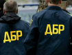 """ГБР проводит обыски в """"Укроборонпроме"""" и у Гонтаревой"""