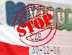 Иностранные граждане с просроченной визой должны выехать из Чехии в течение четырех дней
