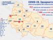+11 випадків коронавірусу додалося за минулу добу в Закарпатті: Статистика на 20 травня