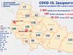 Ситуация относительно COVID-19 в Закарпатье не радует: В Ужгороде 12 новых случаев