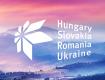 Три миллиона евро направят на поддержку словацко-украинских проектов