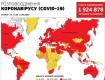 Коронавирус: Актуальные новости к этому часу