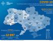 На 5 мая - 12697 случай коронавирусной болезни: Болезнь подтверждена у 881 ребенка и 2479 медиков