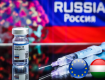 Венгрия ведет переговоры о поставках российской вакцины, в ЕС пригрозили мерами