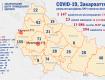 За минувшие сутки в Закарпатье добавилось 23 человека с COVID-19: Последние данные