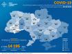 В Украине на 8 мая - 14195 случаев коронавирусной болезни COVID-19