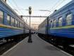 Укрзализныця назначила дополнительные поезда на Закарпатье к 8 марта