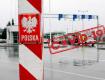 Со 2 сентября в Польше сократили период прохождения коронавирусного карантина