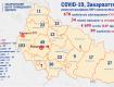 Ситуация по COVID-19 в Закарпатье и Ужгороде на 9 мая