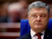 Національне антикорупційне бюро відкрило справу стосовно Порошенка і Клімкіна