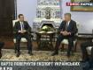 С ума сойти: Бойко и Медведчук в Москве договариваются за газовую трубу