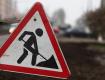 В Закарпатье временные трудности на главной трассе