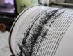 В Закарпатье среди беля дня произошло землетрясение