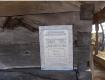 Закарпаття. На фотографіях показали найстаріший дерев'яний храм України