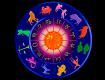Недельный гороскоп 22 по 28 апреля