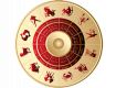 Недельный гороскоп с 29 июля по 4 августа