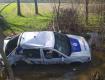 В Закарпатье полицейские угодили в серьезное ДТП
