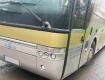 В Закарпатье на КПП Тиса пограничники мастерски обнаружили контрабанду в рейсовом автобусе