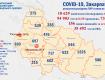 Коронавирус в Закарпатье: За последние сутки установлен антирекорд