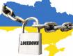 Повний локдаун в Україні оголосять після Різдва. Чого очікувати?