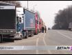 На Закарпатье вот уже 5-й день несколькометровая очередь из грузовиков