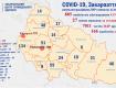 Станом на ранок 17 травня в Закарпатті виявили ще 27 випадків коронавірусу