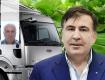 Саакашвили нелегально проехал в Грузию в трейлере, на котором возят зелень