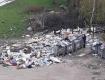 В областном центре Закарпатья бесконечные свалки задолбали горожан