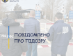 В Закарпатье инспектору таможенного поста согласовали подозрение