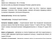 Интересно, какиеразработкипроводитбиологическаялабораторияМО США на территории Ужгорода ?