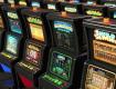 Как будет осуществляться контроль над деятельностью казино