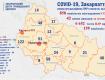 За минувшие сутки в Закарпатье у 42 человек подтвержден коронавирус