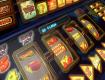 Який ефект дасть легалізація казино та ігрових автоматів?