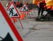 В Ужгороде коммунальщики проводят аварийные работы на улице Кошевого