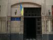 Жителя Закарпатья разоблачили в сбыте фальшивых евро во Львове
