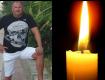 """""""Ни намека на нечто подобное не было"""": Жена погибшего от коронавируса жителя Закарпатья рассказала подробности трагедии"""