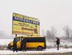 Мороз по коже: В Закарпатье за 2 дня произошло десяток ДТП, одно - с летальным исходом