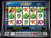 Играйте в казино Vulkan на реальные деньги