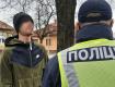 В Мукачево одному счастливчику влепили штраф на 50 тысяч на ровном месте
