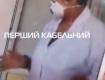 """""""Условия в которых мы жили, ужасны!"""": Госпитализированную группу туристов в Закарпатье отпустили после громкого скандала"""