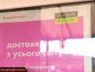 На Закарпатье закрытие банка вызвало в селе ажиотаж