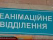 В Закарпатье пьяный водитель сбил подростка: Все подробности инцидента