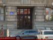 Разгневанные жители устроили расистский скандал из-за вспышки дифтерии в Ужгороде