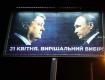 """На дебаты Порошенко """"с самим собой"""" не пустили нелояльные СМИ"""