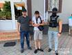 Допрыгался: В Закарпатье смогли разыскать преступника, которому удавалось прятаться больше месяца