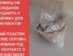 Скандал с едой школы в Ужгороде дошел до депутатов