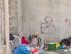 """В Закарпатье цыгане устроили возле супермаркета отель """"All inclusive"""" с матрасами"""