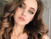 Мисс Украина-2019: участница Анастасия Никитюк 20 лет, Киевская обл.
